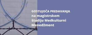 Gostujoča predavanja na 2. stopnji – Medkulturni menedžment