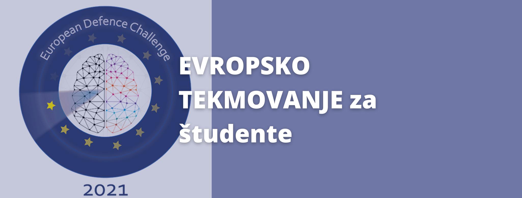 Evropsko tekmovanje za študente
