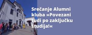 Dogodek Alumni klub FUDŠ 2021