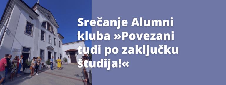 Srečanje Alumni kluba FUDŠ